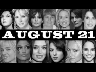 August 21 ♌ Famous BirthDays