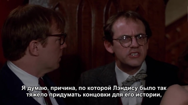 Pushing Up Roses But Heres What REALLY Happened_ The True Story of Clue (rus sub)