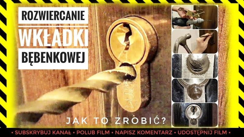 Видео Как сверлить замковую вставку в двери? Аварийное открытие дверей без ключа