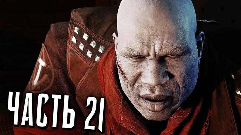 Человек Паук PS4 Прохождение Часть 21 ТАСКМАСТЕР НАДГРОБИЕ