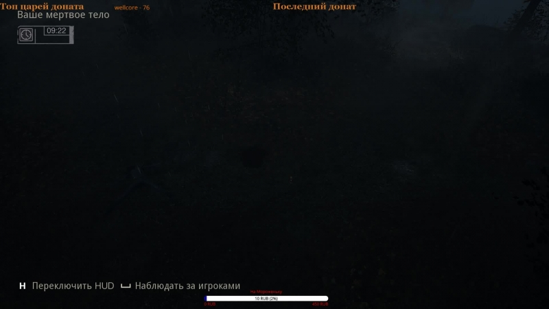 Friday the 13th: The Game покатаем?!