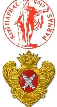 Клуб-Парнас Сталинград, 2 февраля 1985, Волгоград, id192398534
