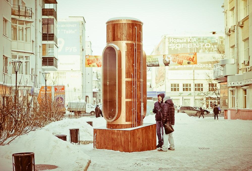 Барометр настроения в стиле стимпанк появился в Екатеринбурге (Фото 20)
