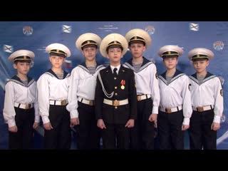 Кадетский корпус 8 марта (поздравление)