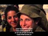 Рабфак - Новая Песня о Евреях | ראבפאק - שיר יהודי חדש