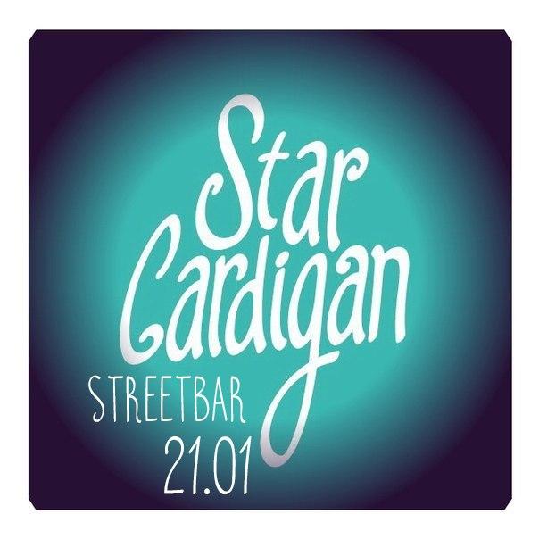 Афиша Владивосток LIVE / STARCARDIGAN / STREET BAR / 21.01