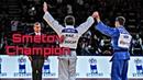 Yeldos Smetov 2019 | Елдос Сметов чемпион 2019
