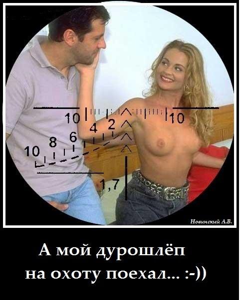 Сражался оружием, все сериалы про ментов онлайн полпути домой Ткачев