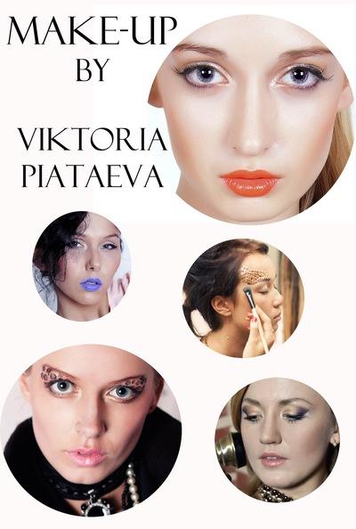 Виктория Пятаева, 15 апреля 1976, Нижний Новгород, id57322002