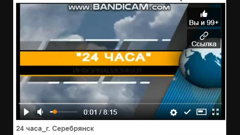 Bandicam 2018 10 18 12 40 36 192 копия