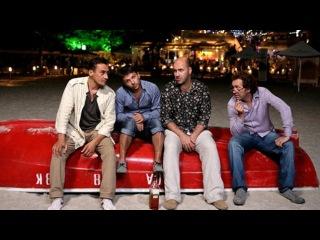 О чем говорят мужчины /  (2010) 1 часть
