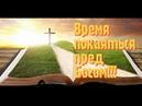 Геннадий Морозенко - Избавительная жертва-19-05-21_11.16.07 - Radio Good News - 190520