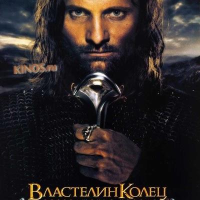 Сергей Селюнин, 28 июля 1999, Ижевск, id197842356