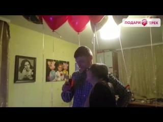 Жена подарила своему любимому мужу песню=)