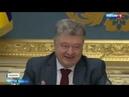 Что ПОЛУЧИЛ Киев вместо автокефалии?