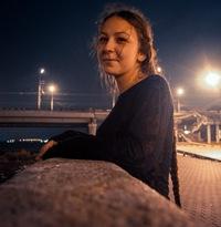 Александра Конош