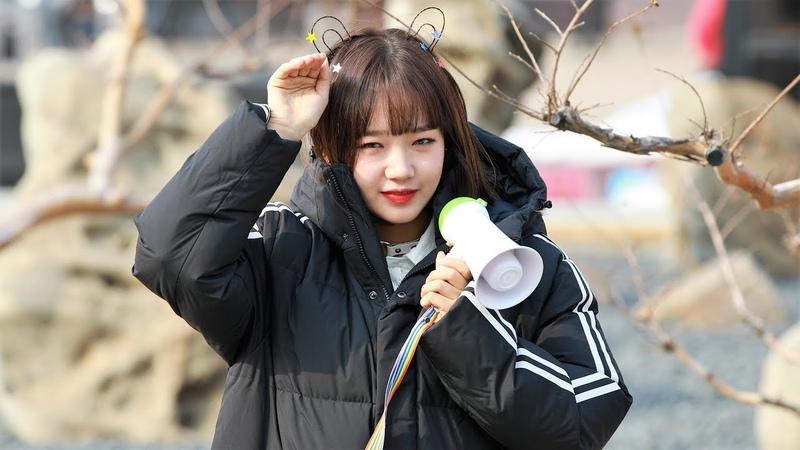 181116 위키미키 (Weki Meki) 미니팬미팅 - kbs 뮤직뱅크