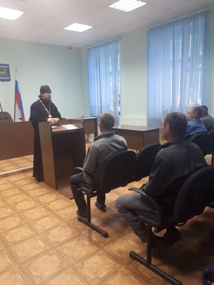 Руководитель Миссионерского отдела Биробиджанской епархии встретился с осужденными