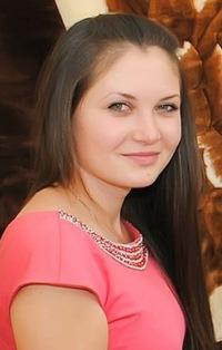 Іванна Дуленчук, 2 октября , Львов, id100516153