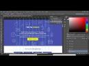 Ускоренное видео создания дизайн-макета сайта