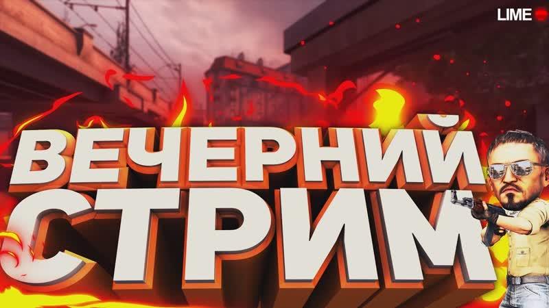 Как я стал русским (2019)