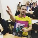 Егор Иванов фото #38