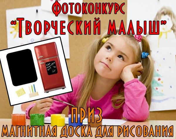 http://cs425421.vk.me/v425421940/9b41/GKIBtqQ4s7Q.jpg