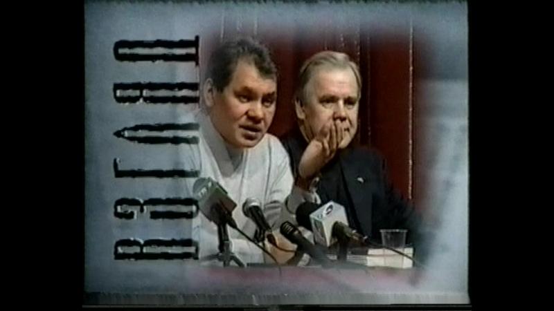 Реклама ТВ 7 г Абакан 8 апреля 2001 Рекламное агентство Медведь