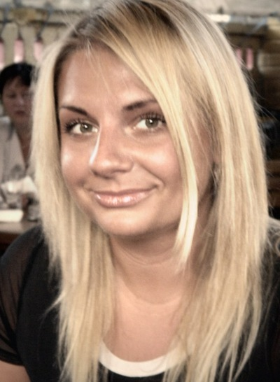 Алина Степанюк, 16 сентября 1986, Житомир, id156574157