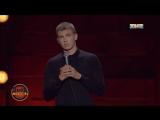 Алексей Щербаков/Пятилетие «STAND UP», 2 выпуск (20.05.2018)
