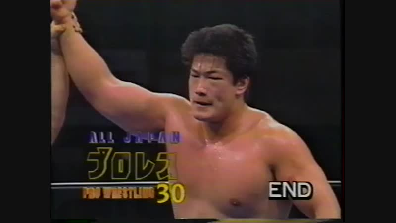 1994.04.16 - NTV All Japan Pro Wrestling Relay