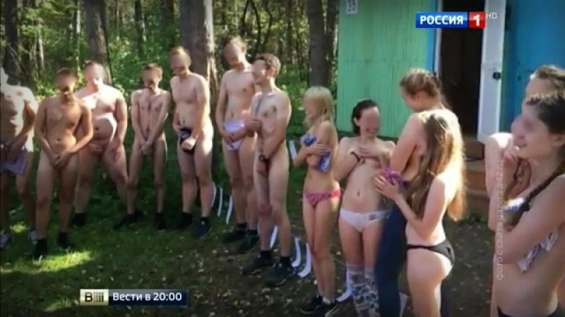 Посвящение в студенты или игра на раздевание_ скандал в Кемеровском госуниверситете