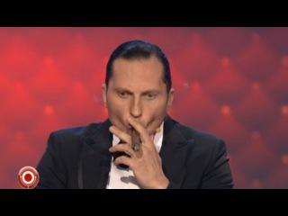 Александр Ревва - Приключения Дона Дигидона. Свадьба