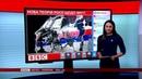 17 09 2018 Випуск новин хто збив МН17 нова версія Кремля