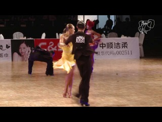 Benko - Klepikova, RUS  | GrandSlam Latin Beijing R4 J