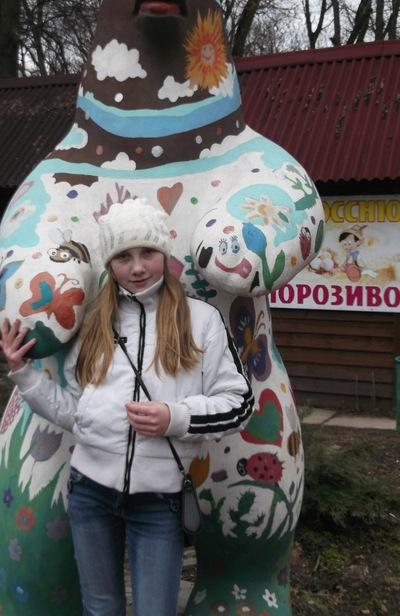 Діанка Кляп, 26 февраля , Ужгород, id183992365