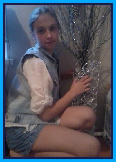 Леруся Болсуновская, 5 февраля , Абакан, id124618637