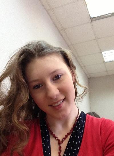 Анастасия Потапова, 26 сентября , Нижний Новгород, id137094181