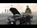 Обзор BMW 318is e36. Что от них осталось