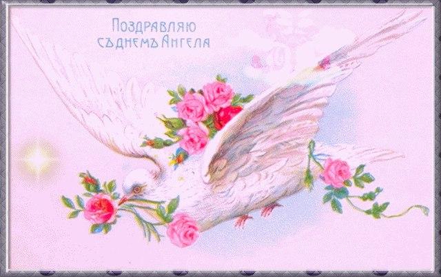 На этой странице собраны материалы по запросу чей сегодня день ангела 10 сентября