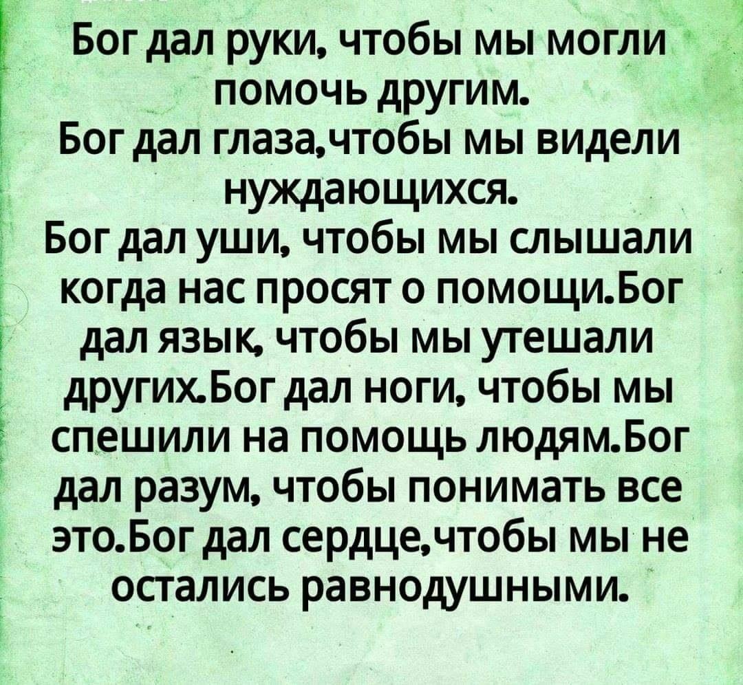 https://pp.userapi.com/c543105/v543105936/2f985/KSWplmOkass.jpg