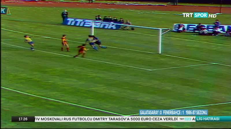 Lig Hatirasi Galatasaray Fenerbahce
