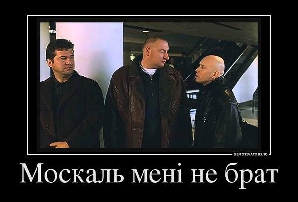 В СБУ обещают, что Панин будет немедленно задержан при появлении в Украине - Цензор.НЕТ 6157