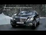 Реклама Mercedes Супер тормоз- YouTube
