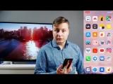 [Яблочный Маньяк] Оффлайн музыка ВК на iPhone БЕСПЛАТНО и НАВСЕГДА! / Как скачать музыку на айфон?