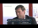 Кандидат в президенты Царев опозорился в прямом эфире Громадського ТВ