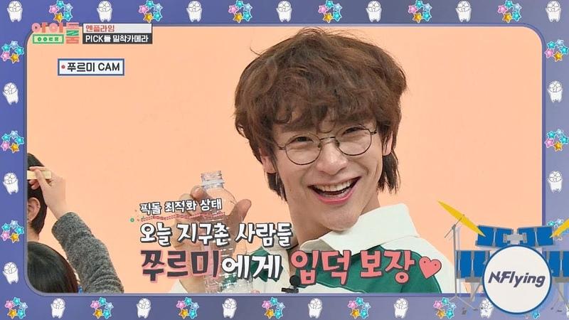 (입덕각♥) PICK돌에 최적화된 잔망 드러머 ☆김재현(Kim Jae hyun)☆ 아이돌룸(idolroom) 42회