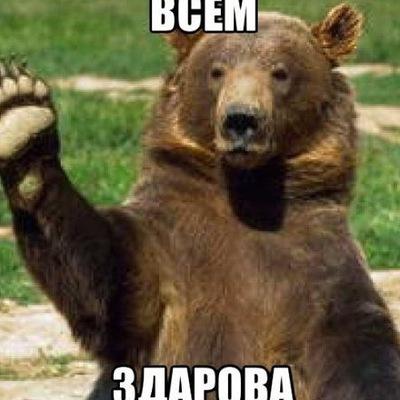 Руслан Реутов, 18 июня , Краснокаменск, id205109492
