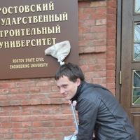 ВКонтакте Николай Рощин фотографии