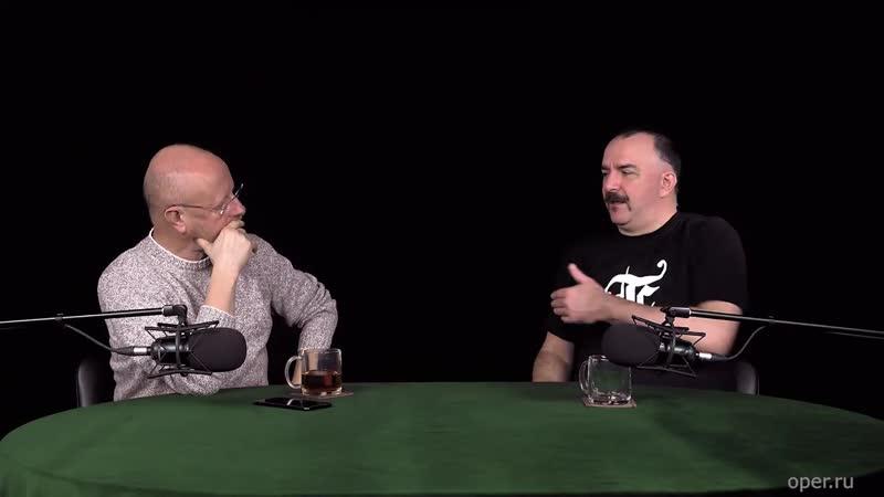 Goblin и Клим Жуков. Итоги 2018 года